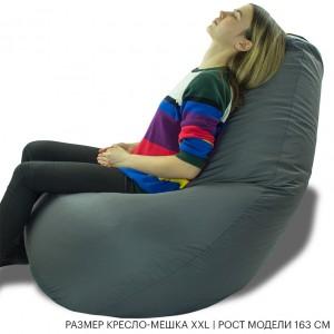 Кресло-мешок Груша Серый (Оксфорд)