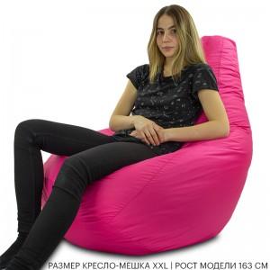 Кресло-мешок Груша Розовый (Оксфорд)