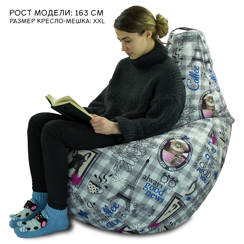 Мягкое кресло мешок груша Кенди (Велюр)