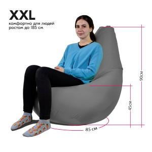 Кресло-мешок груша Синий XXL (Оксфорд)