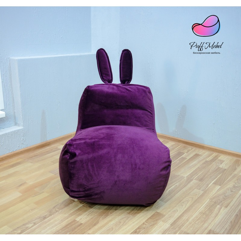 Кресло-мешок Заяц Ягодный