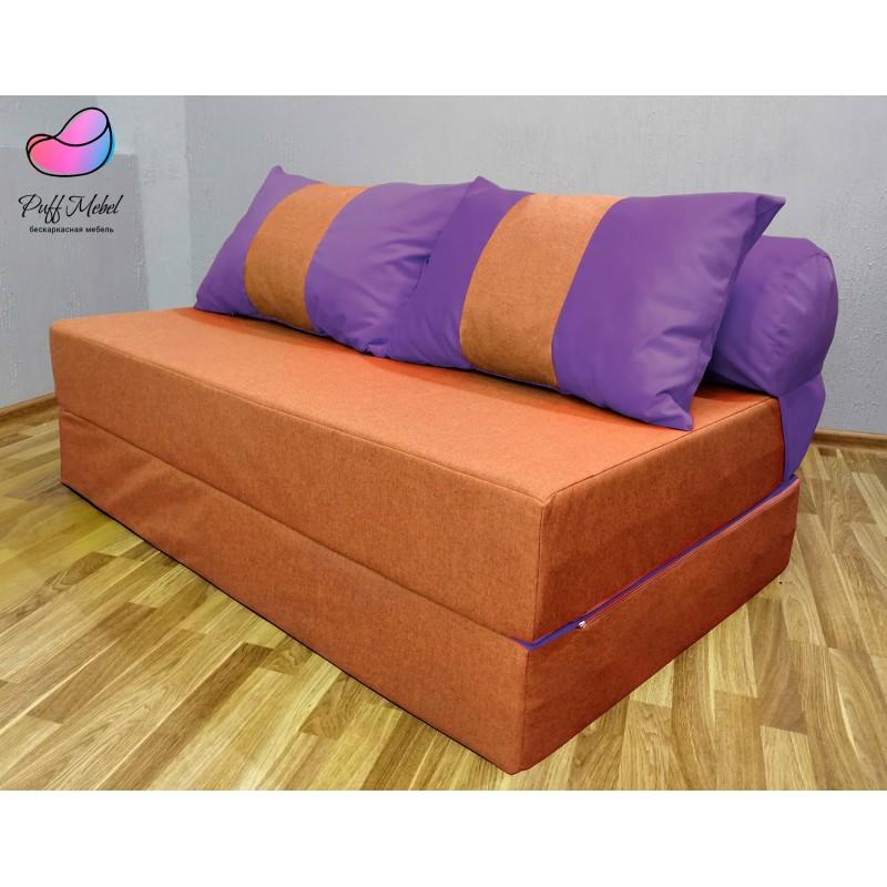 Диван трансформер Sofa Roll Long  Рыже-фиолетовыый