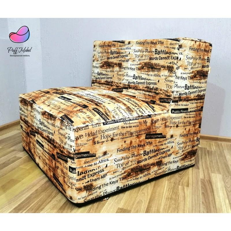 Модульный диван PRADO (прямой 90)