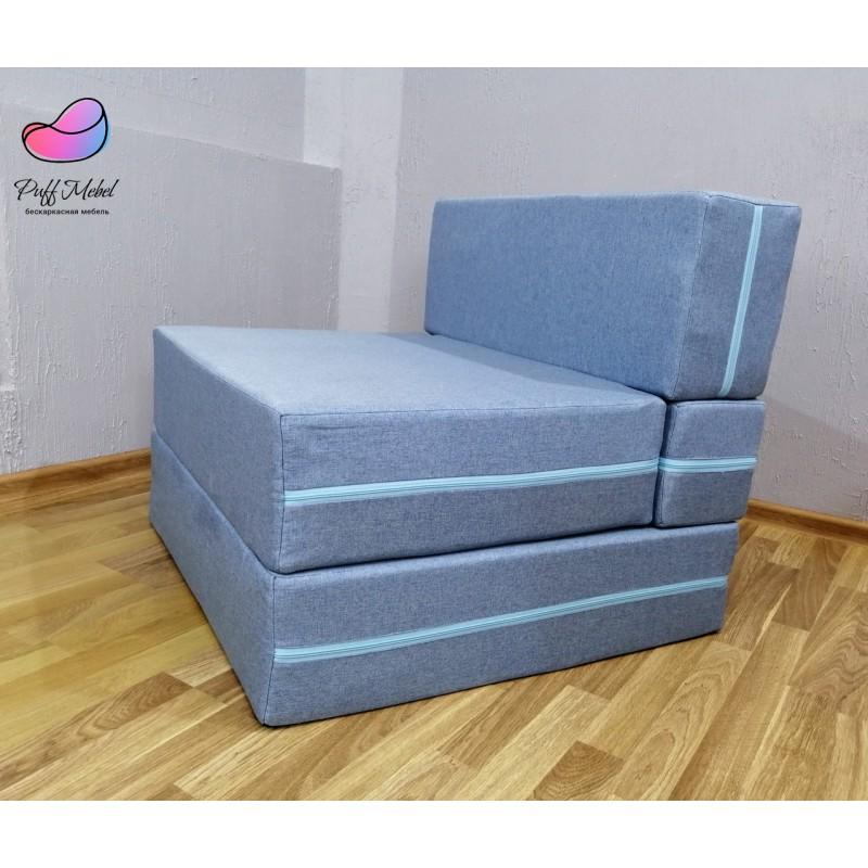 Бескаркасный диван 80х80х40, цвет небесный, материал Рогожка, Sofa Fom, Puffmebel