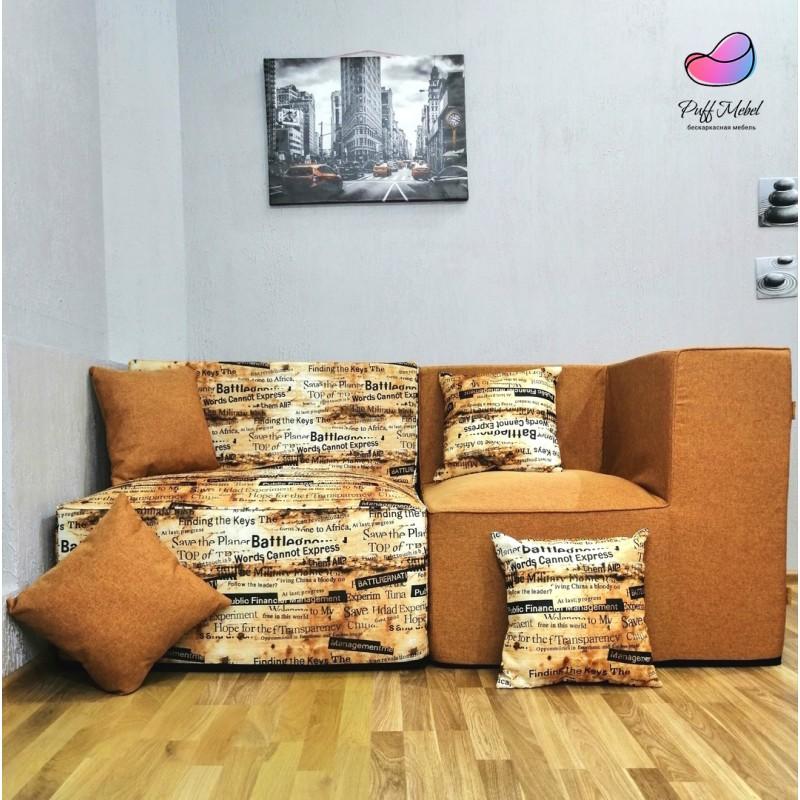 Модульный диван PRADO (дуэт)