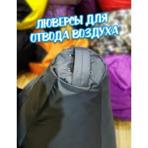 Кресло-мешок Груша цвет голубой (Дюспо)